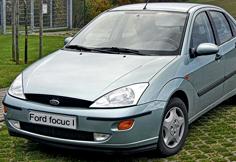Замена бензонасоса Форд Фокус 1